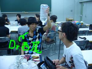 Dr.西尾.jpg